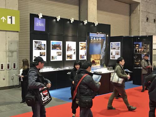 大阪モーターショー2017 ザウスブース