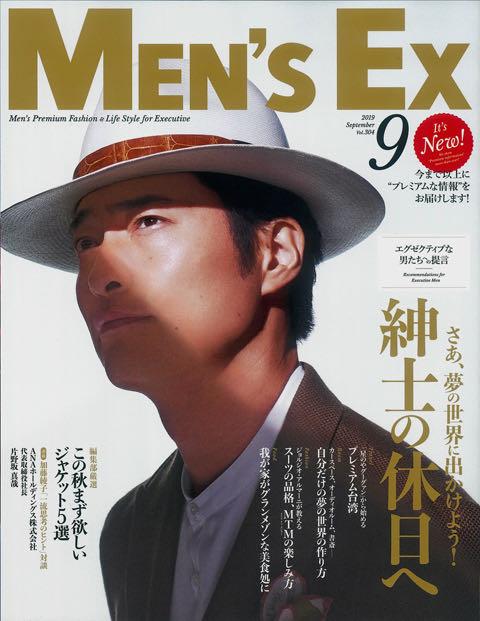 雑誌「MEN'S EX vol.304」にザウスのガレージハウスが紹介されています。
